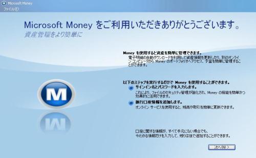 st_money01-01.jpg