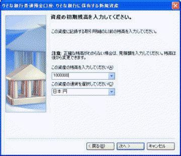 st_money01-04.jpg