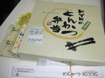 kykロースDX弁当1
