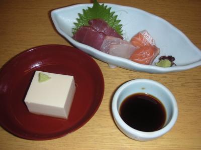 刺身とゴマ豆腐