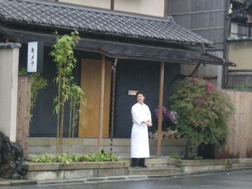 祇園キメラ19