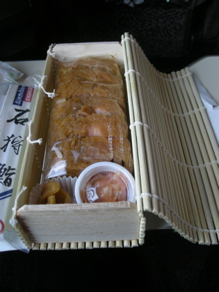 あきあじ寿司3