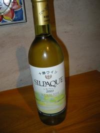 とかち葡萄酒