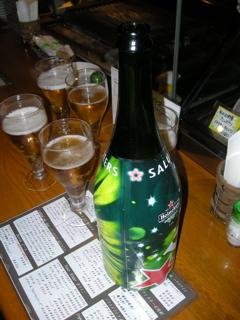 マグナムボトル2