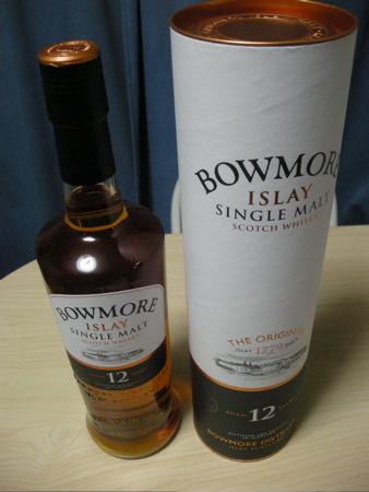 ボウモア1