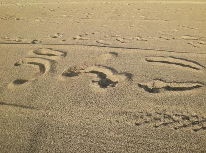 砂に残したメッセージ