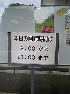 PA0_0254.jpg