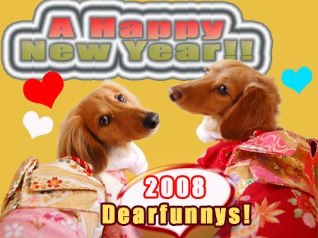 HappyNewYear2008.jpg