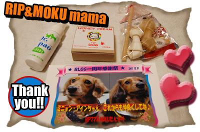 RIPMOKU_mama.jpg