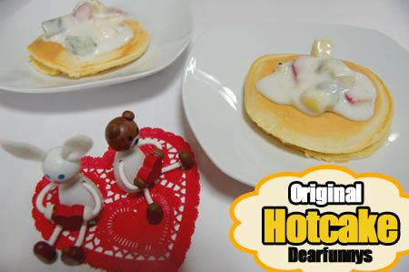 hotcake_1.jpg