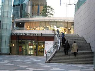 0115ナショナルセンター