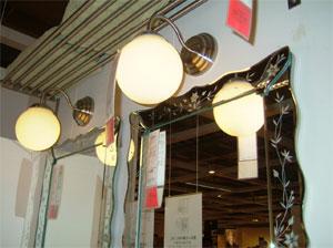 0124IKEA丸照明