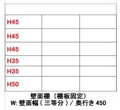 0128作業部屋収納2