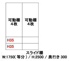 0128作業部屋収納3
