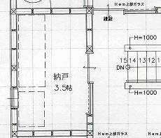 0202納戸図面