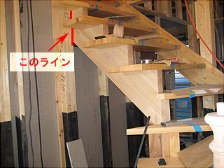 0209階段柱