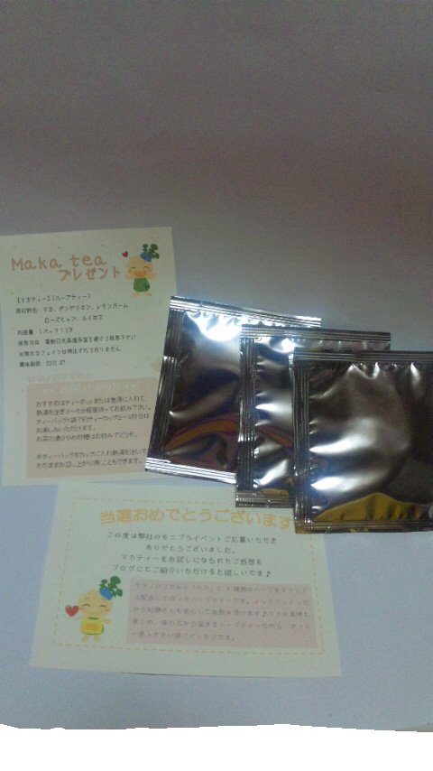 moblog_04716206.jpg