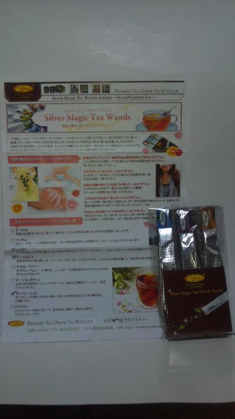 moblog_7c96d5d1.jpg