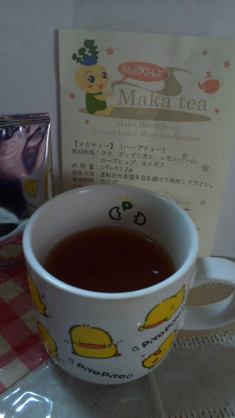 moblog_924e00a2.jpg
