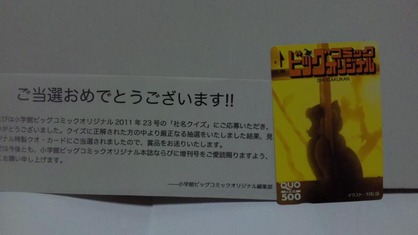 moblog_94c936ed.jpg
