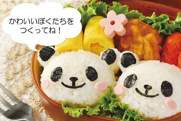 pandaonigiri2.jpg