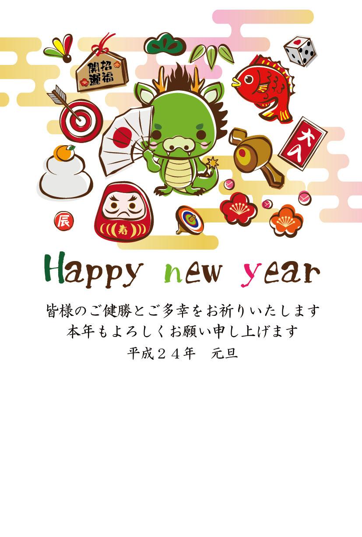 wa_komono01.jpg
