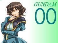 ガンダム00 (0)