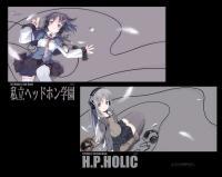 ヘッドフォン (4)