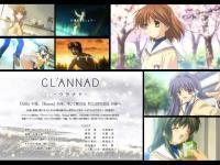CLANNAD (201)