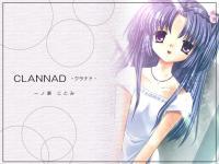 CLANNAD (209)