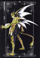 聖闘士星矢 (133)