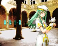 ARIA_99.jpg