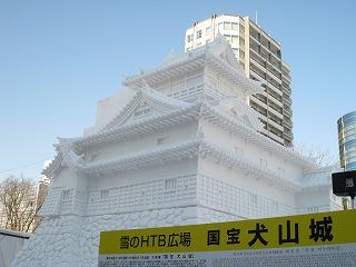 0208雪祭り犬山城01