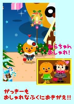 冬服☆ガッキー
