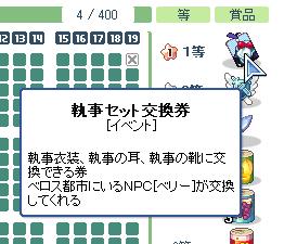 SPSCF0019.png