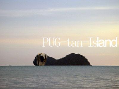パグタン島