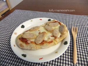 nanpizza2.jpg