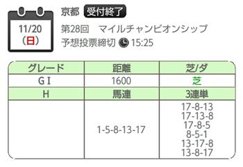 20111120-165309.jpg