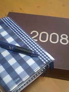 ほぼにち手帳2008spring♪