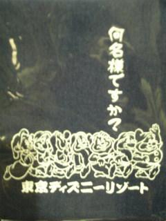 20070919192409