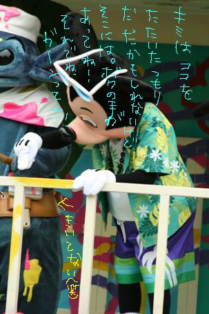 IMG_8674-2.jpg