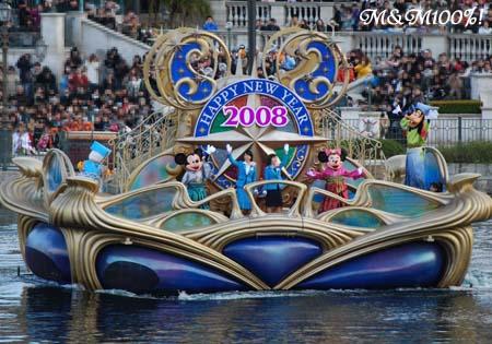 2008お正月・バージ00