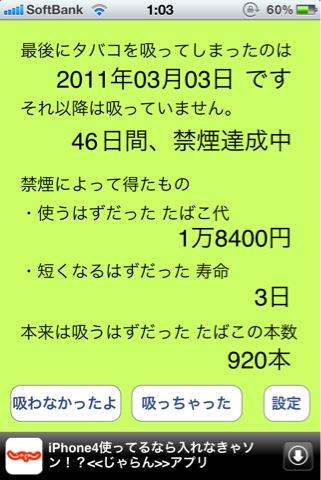 tdk2.jpg