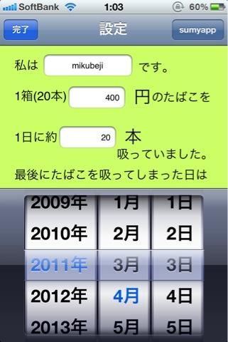 tdk3.jpg