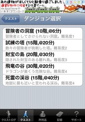 yuke-y4.jpg