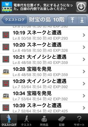 yuke-y5.jpg