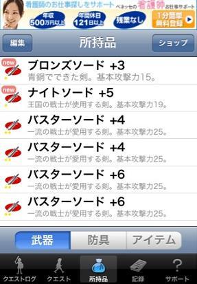 yuke-y7.jpg