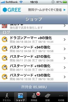 yuke002.jpg