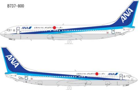 B-737-800.jpg
