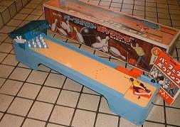 昔に流行った、懐かしの「ボーリングゲーム」
